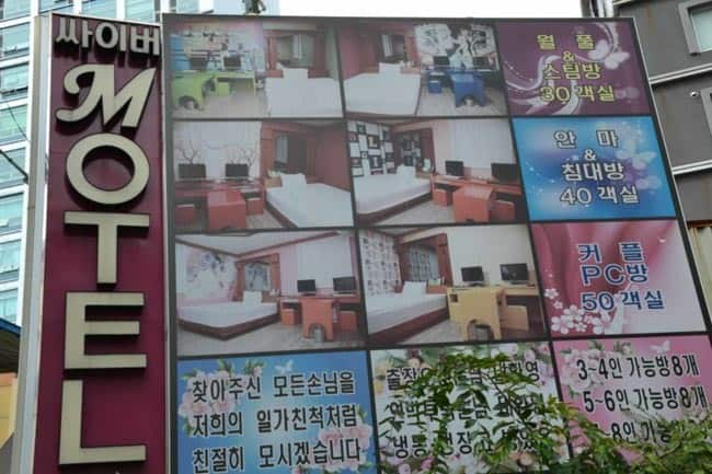 Hourly hotels are everywhere in South Korea.