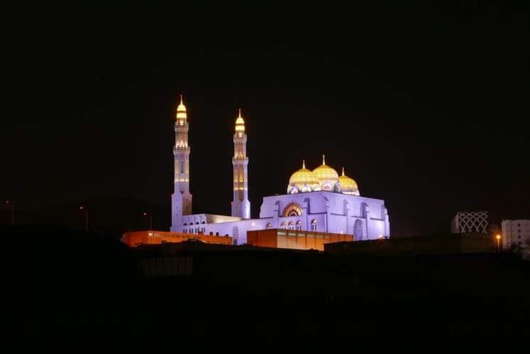 Mešita Al Ameen v Muscatu