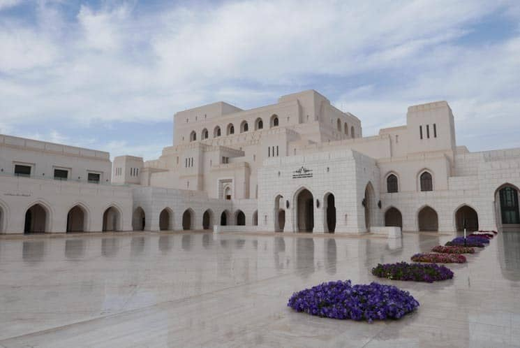 Royal Opera House, Muscat, Omán