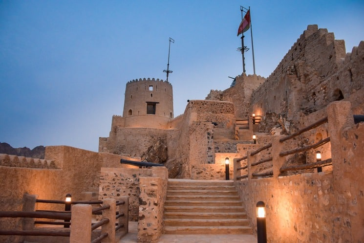 Things to do in Muscat - Mutrah Fort