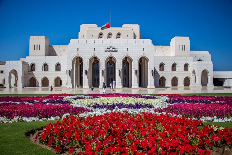 Things to do in Muscat - Royal Opera House