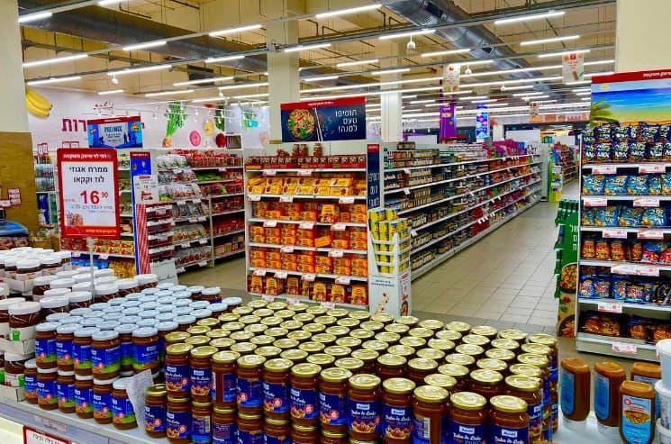 Supermarket Names